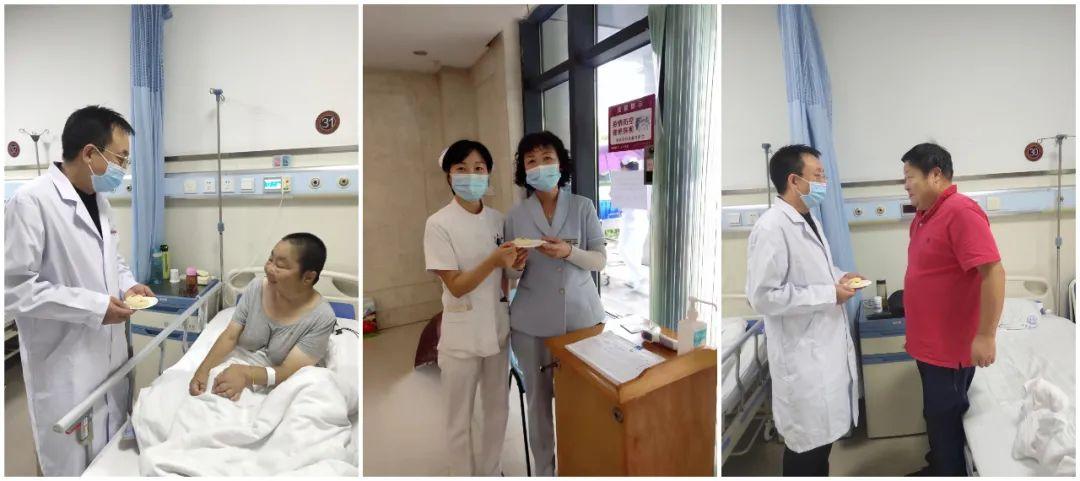 西安市中医医院内分泌风湿免疫科为住院患者送爱心月饼