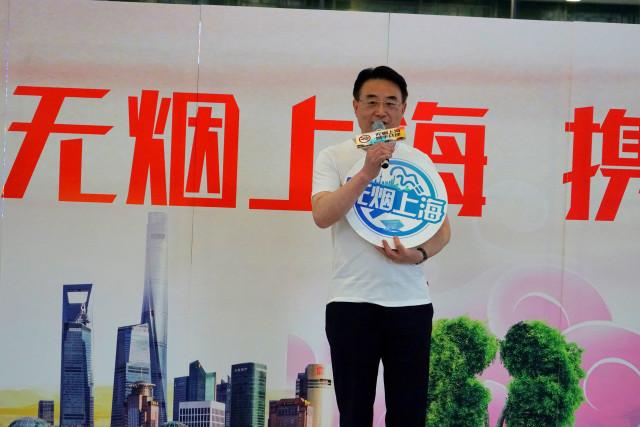 无烟青春 闪动申城 上海举行 2019 年世界无烟日快闪活动