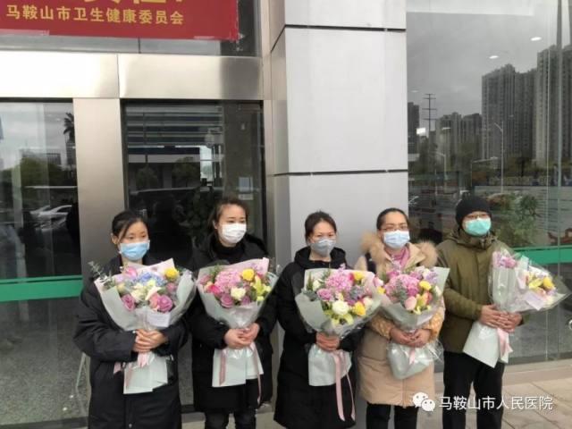 马鞍山市人民医院第五批医疗队员韦振平接续力量驰援湖北