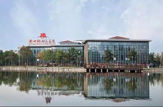 北京新世纪妇儿医院建院 6 周年:用心呵护妇儿健康