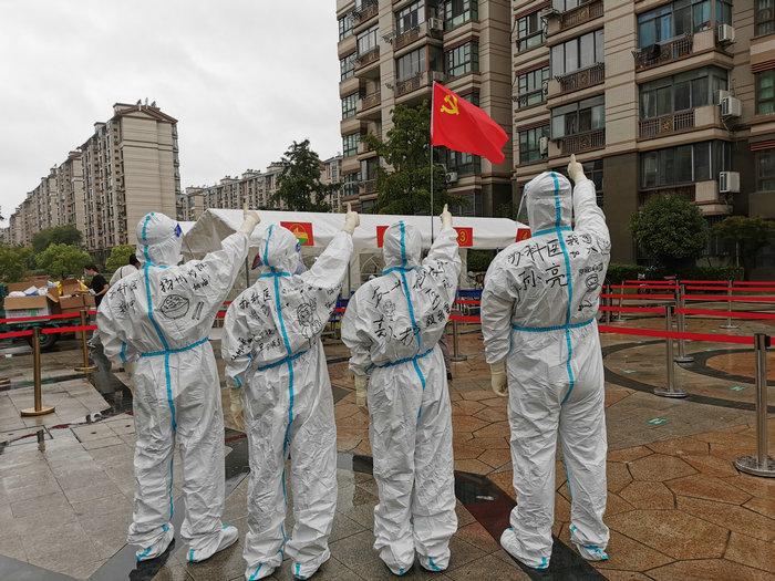 苏州科技城医院援扬核酸采样队 在七夕节画下最有爱的祝愿