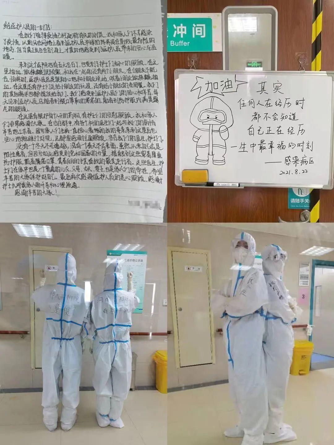 郑州大学第三附属医院小儿心胸外科的逆行「天使」们