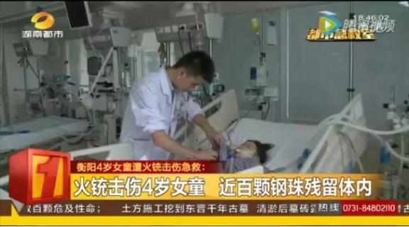 2 天 20 万?中南大学湘雅医院被黑?真相在这里