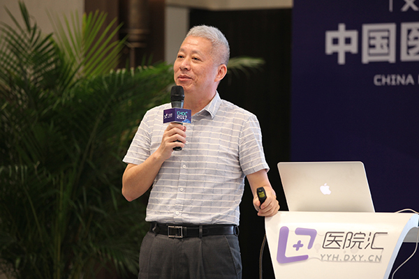 大咖分享 | 刘智纲谈民营医院品牌竞争力打造