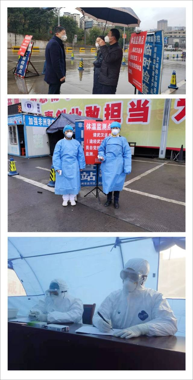 达川区人民医院:众志成城抗疫情-科学防治守健康