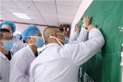 湖南医药学院附属第一医院抗疫应急增援战队集结誓师