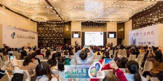 提供安全和有尊严的分娩 第三届粤港台产科论坛结束