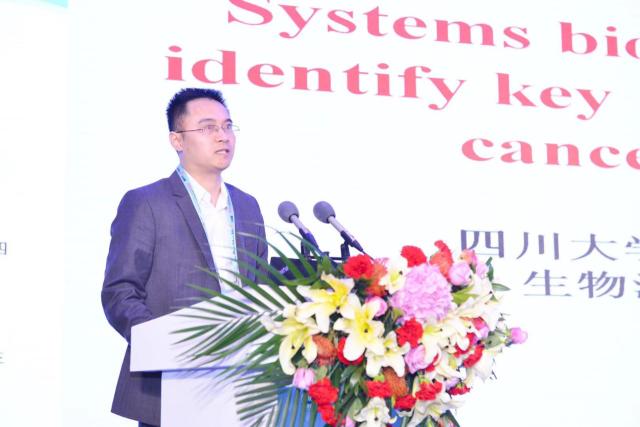 新锐精进   热烈祝贺中国抗癌协会肿瘤微环境专委会青年委员会正式成立