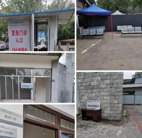成都市新津区人民医院组织召开新冠肺炎疫情防控专题工作会等活动