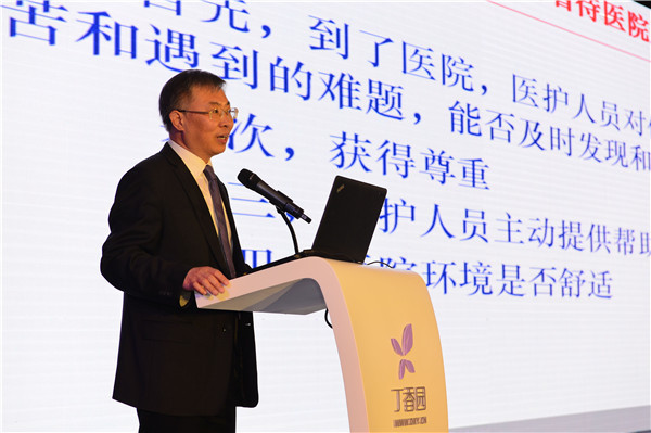北医三院金昌晓书记:信息化助力医院品牌建设