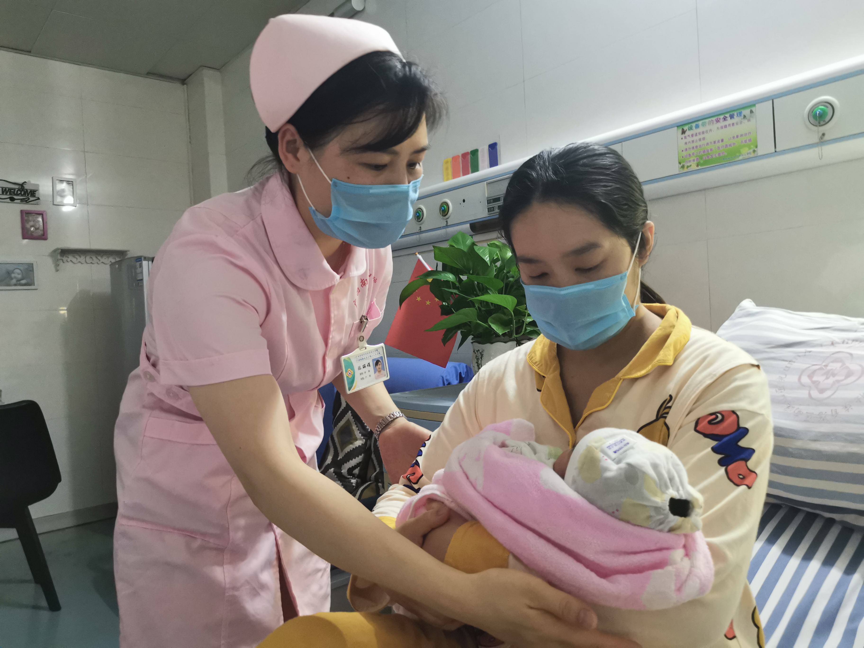 广西壮族自治区南溪山医院开展纪念2020年国际护士节系列活动