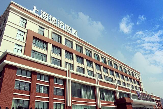 联想控股战略投资上海德济医院