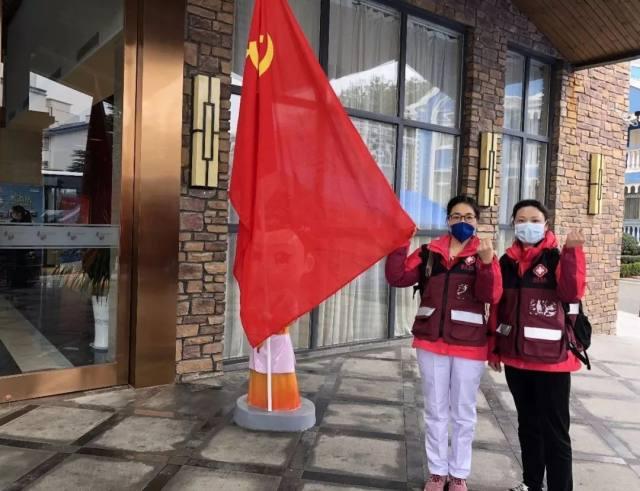 湖州市妇幼保健院:驰援武汉!愿你们平安归来!