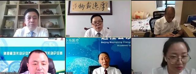 【精彩回顾】「世界肠道健康日」高峰论坛系列之便秘论治