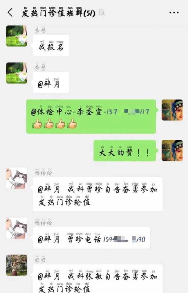 抗击疫情,荆门中医人义无反顾!!!