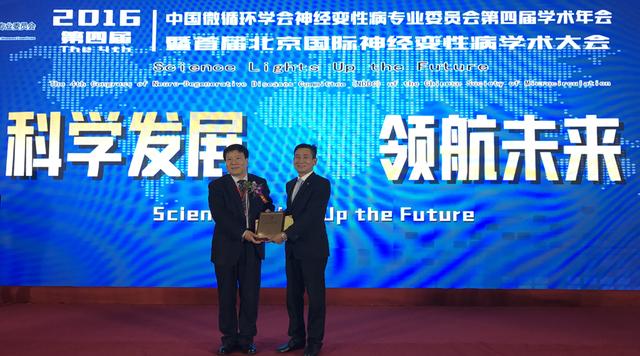 预防老年痴呆 泰康联手北京协和开展「维护脑健康」公益行动