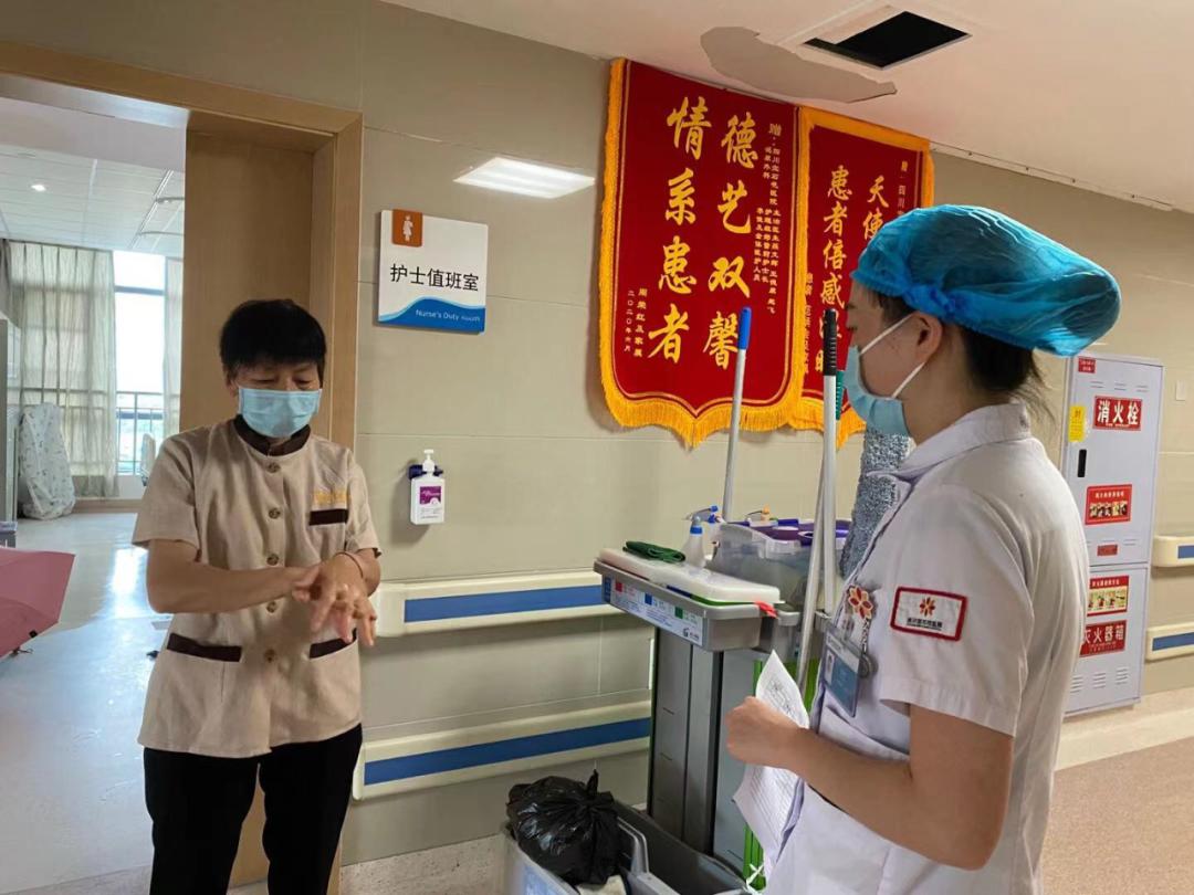 四川宝石花医院:漏洞再排查,防线再加固,进一步织密织牢疫情防控安全网