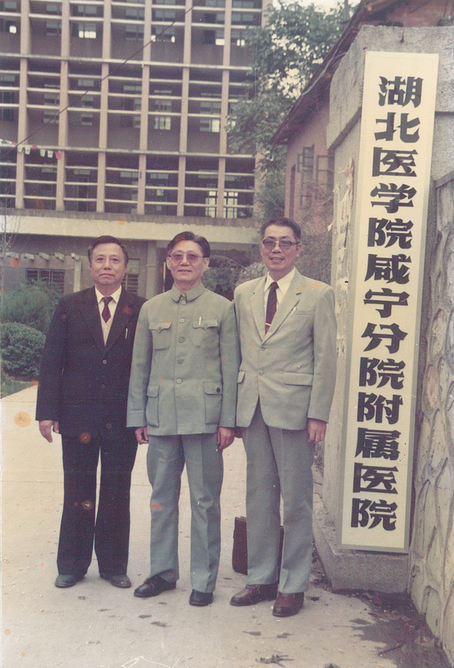 50 年峥嵘岁月 咸宁市中心医院开启新的征程
