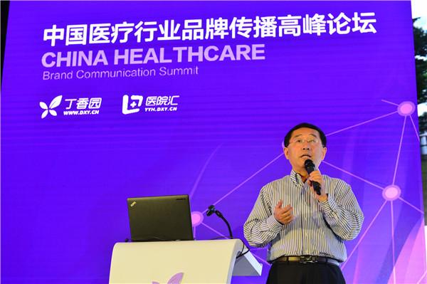 中欧国际工商学院卫生管理与政策中心蔡江南:中国健康产业政策和创新动态