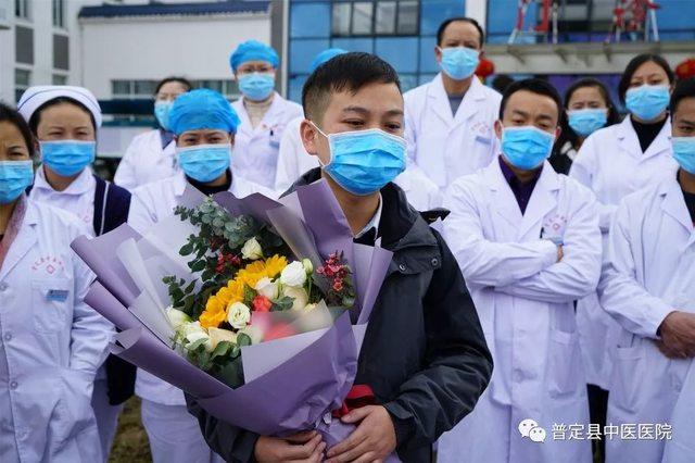 我是党员我先上!普定县中·幼医疗集团医生任和出征支援抗击疫情