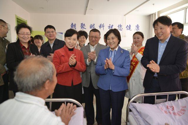 「关爱老年人 贫困人光明行」在朝聚眼科医院隆重启动