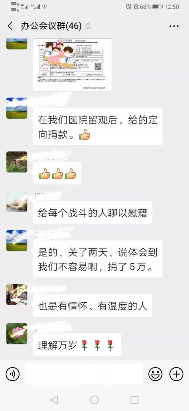 刚刚解除隔离的杭州市民捐了五万块给医院!还有 6000 多个口罩要送医院
