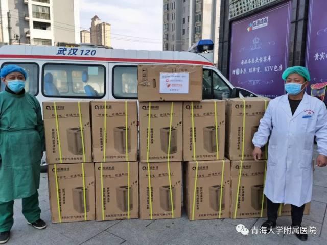 【战「疫」日记】「今天有一个重症 ICU 的患者病情平稳转至普通病房了」——青海省首批支援湖北医疗队青海大学附属医院医疗队员工作日记