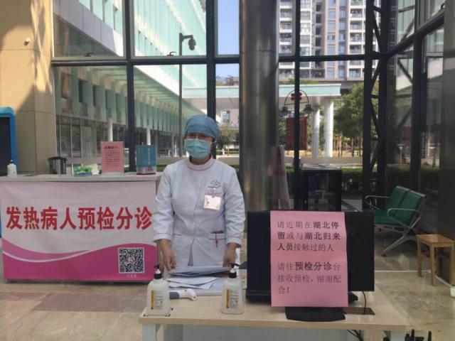 深圳市宝安区妇幼保健院重启 2020,你还会选择逆行吗?