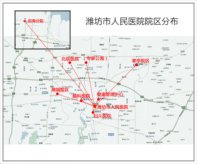 潍坊市人民医院 2017 年度十件大事