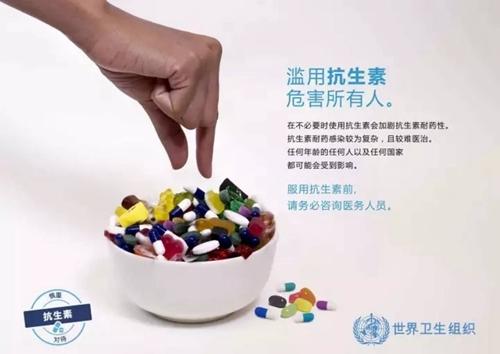 每年数万人死于抗生素滥用,医生都该学的 30 节抗菌药课程