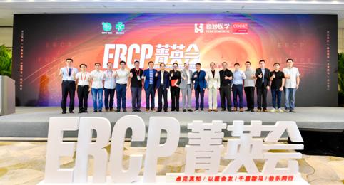 上海东方肝胆外科医院消化内科王田田在全国 ERCP 青年大赛中夺冠