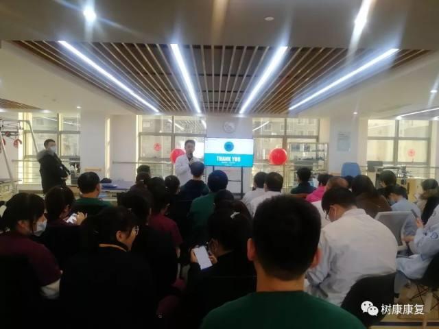 杭州富阳树康康复医院积极开展全院抗击疫情工作