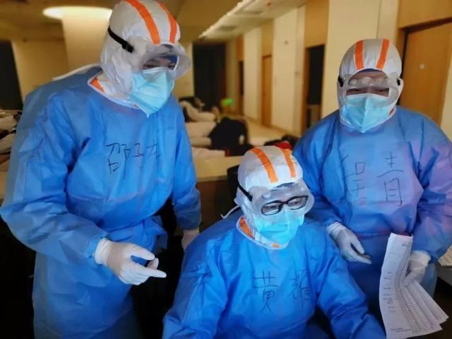 泰康仙林鼓楼医院: 大家都要好好的,我们一个都不能少
