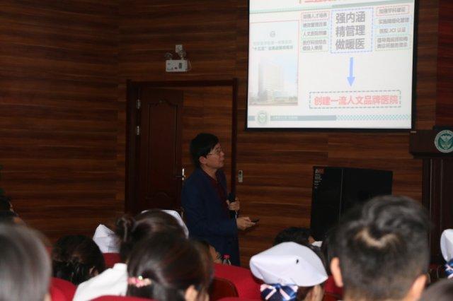 西安医学院一附院做素养的历练和团队执行力提升培训