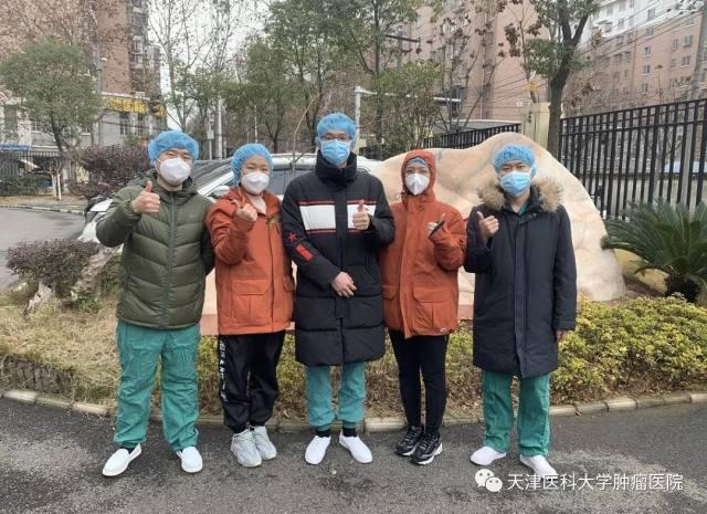 抵达前线!天津医科大学肿瘤医院援鄂医疗队武汉报到!