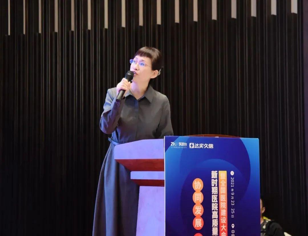 京东方智慧医院建设经验在全国医院建设大会(川渝站)引起热烈反响