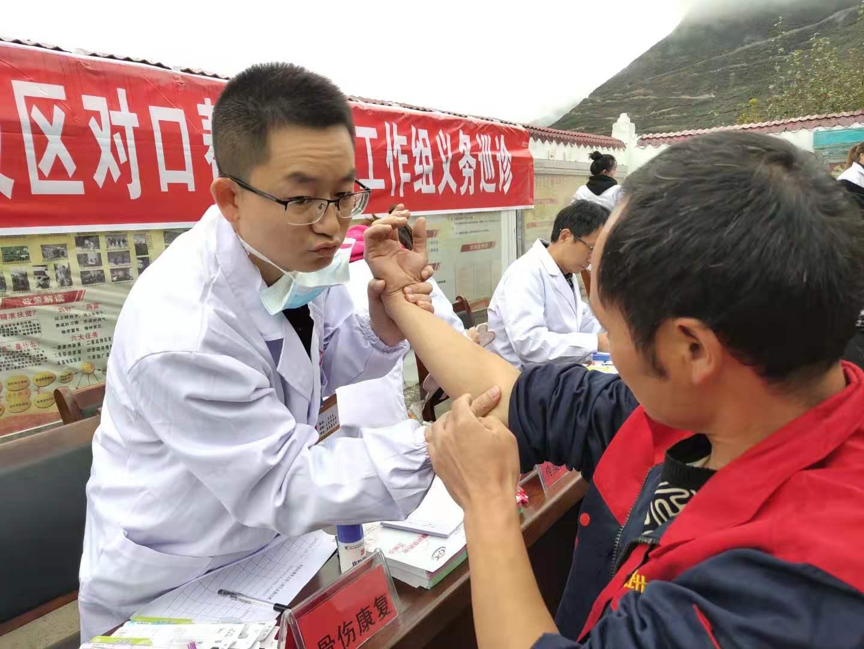 眉山市中医医院荣获「2019 年省内对口帮扶藏区彝区贫困县先进集体」称号