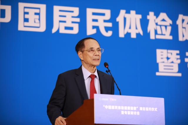 美年大健康联手新华社中经社发布中国居民体检健康指数