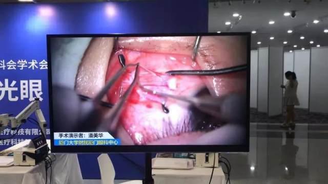 千名眼科专家汇聚鹭岛「论道」孩子眼健康