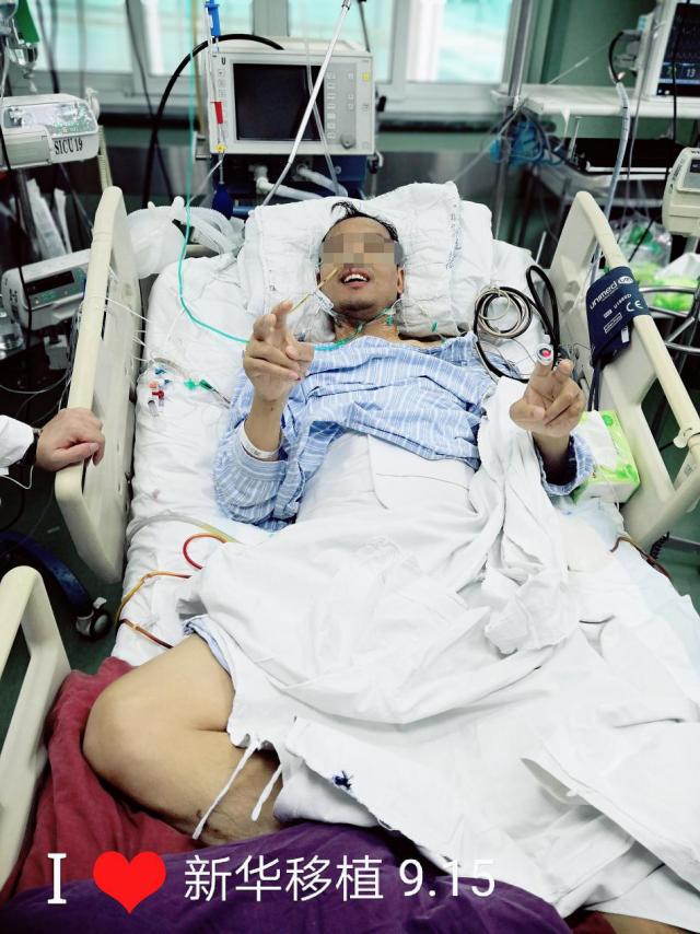 与死神赛跑,联合空中救援,新华医院上演生死时速