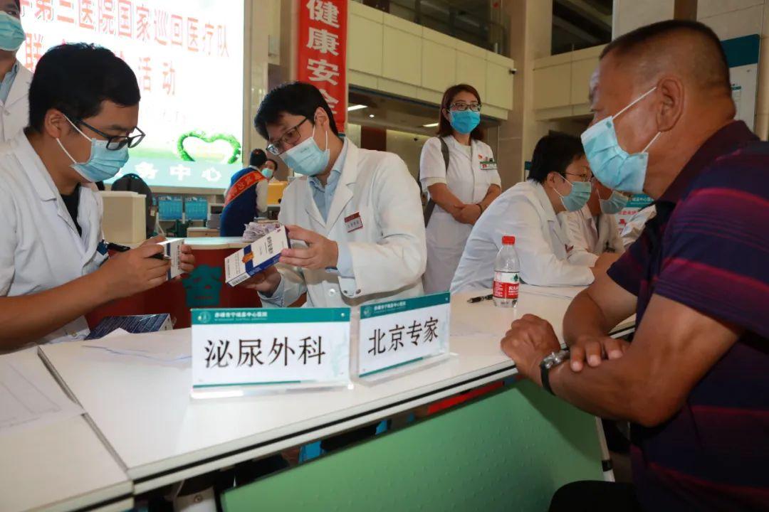 北京大学第三医院国家巡回医疗活动启动仪式及联合义诊活动在赤峰市宁城县中心医院成功举办