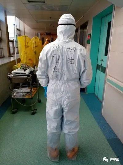 刘宝华:我是佛中医急诊科医生,也是定点医院先锋队员