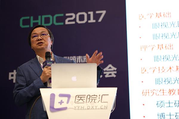 院长揭秘   瞿佳谈医院品牌创新发展:全面建设互联网传统阵地