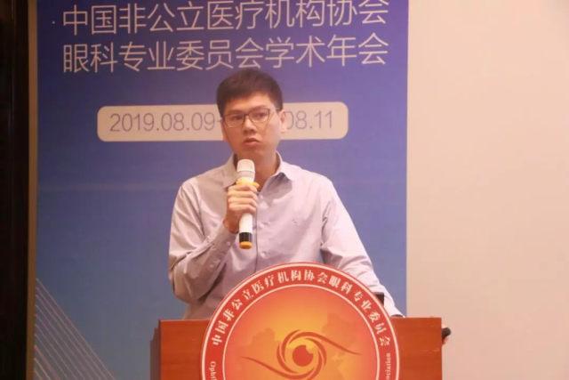 非公眼科 2019 学术年会在上海召开,华厦专家团队大放异彩
