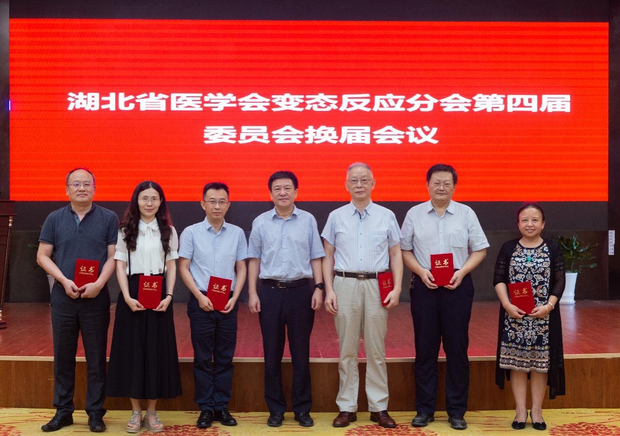 武汉大学人民医院许昱教授当选湖北省医学会变态反应分会第五届候任主任委员