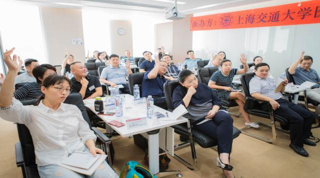 全员创造高收益的科室和医院——上海交大 VITAM 医院经营模式落地咨询班