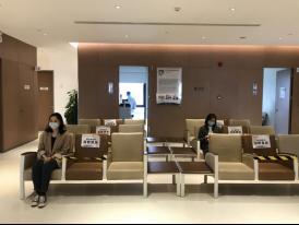迎接五一小长假,北京希玛院感防控不松劲,请放心预约就诊!