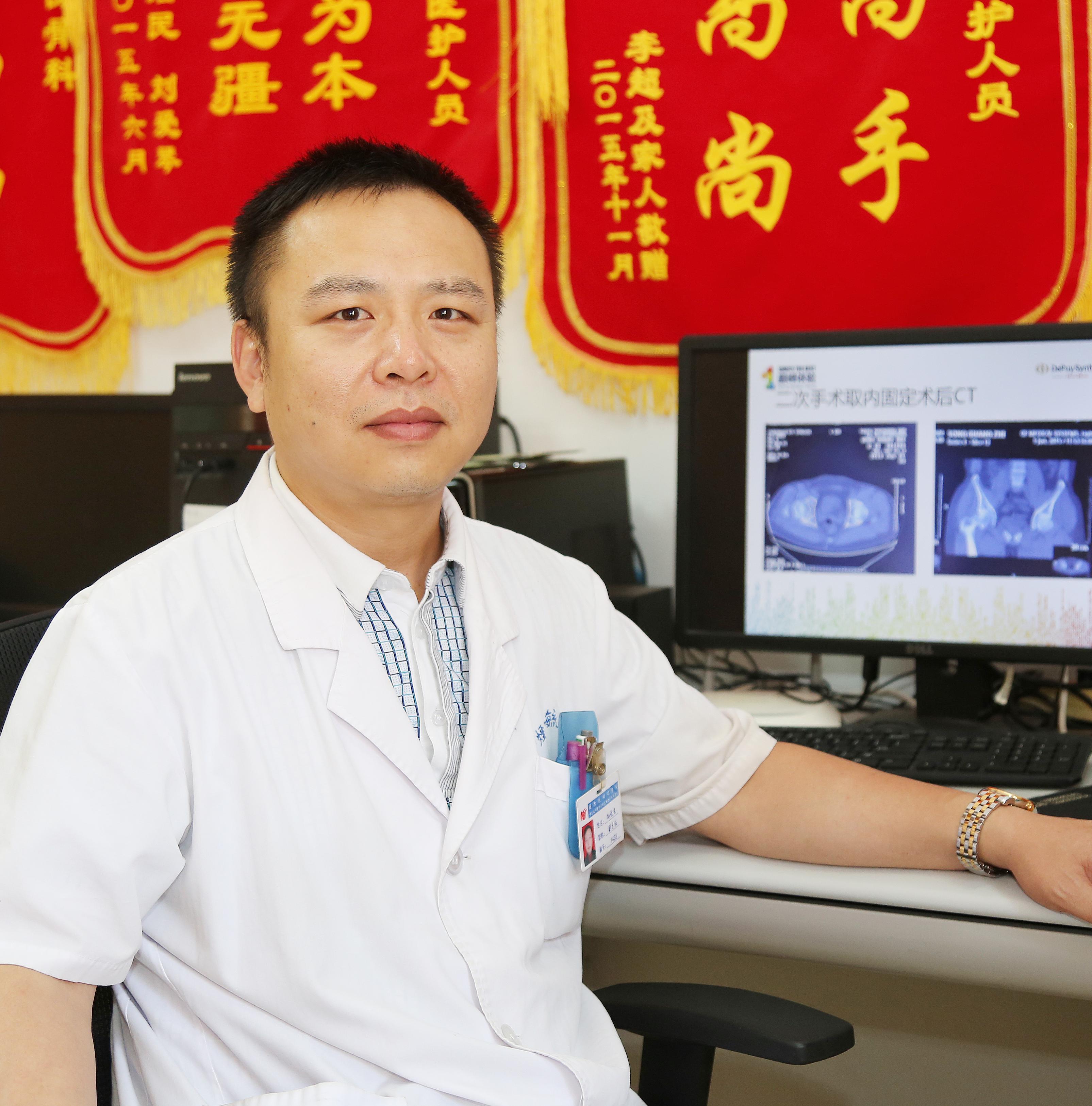 长岛首例!毓璜顶医院对口支援医疗队成功开展断臂再植手术