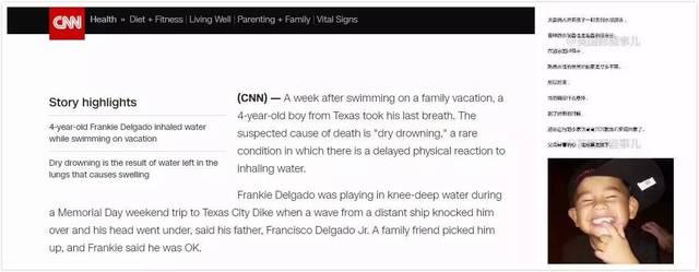 「干性溺死」吓坏家长,急诊医生不这么看