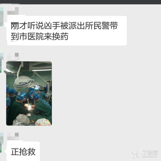 突发:山西长治感染科女医生被刺中心脏 嫌疑人已被控制